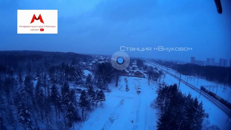 Дублер Внуковского шоссе и эстакада Одинцово 1