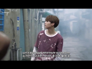 [RUS SUB] [РУС САБ] POSTER MAKING FILM