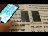 iPhone 7+ - 6990руб
