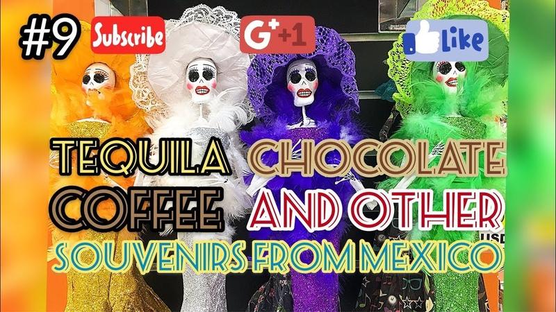 Что привезти из Мексики! Сувениры и не только!