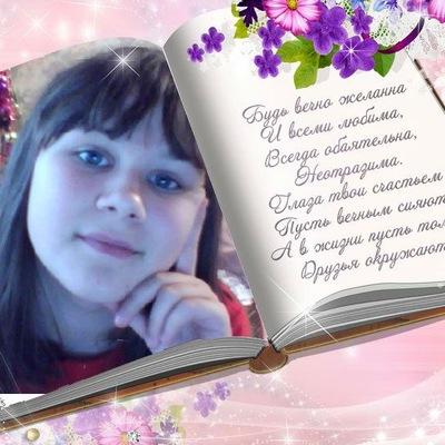 Даша Шемякина, 14 мая , Киев, id182970853