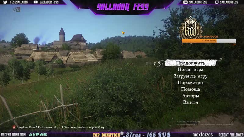 Средневековые приключения в замечательной игре Kingdom Come: Deliverance!