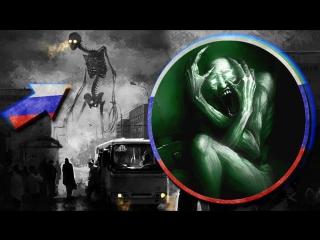 Fantom ЖУТКИЕ ВИДЕО ИЗ РОССИИ Ужасы с Ютуба