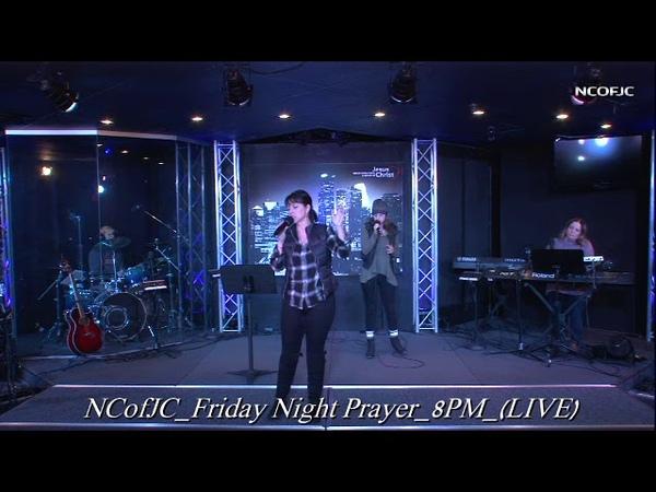 11.16.2018_Ночная Молитва/Night Prayer_NCofJC