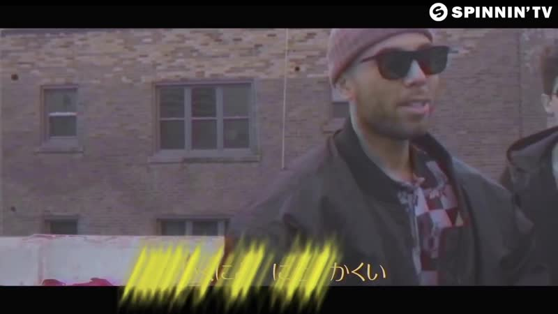 Paris Simo, DLMT- Lets Chat (feat. Pony) [Official Lyric Video]