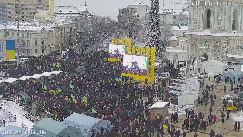 In Kyiv, thousands of people gather in Sofia Square at the Unity Cathedral, where today they have to choose the charter of a new