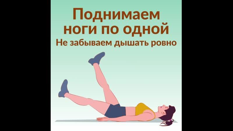 Эти движения уберут жирный живот навсегда.