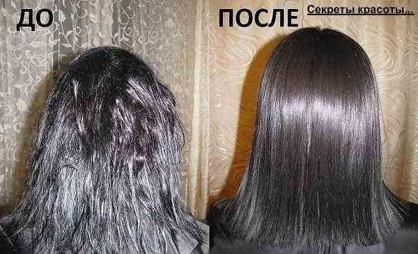 Чтобы сделать красивое ламинирование волос, не обязательно обращаться в дорогой парикмахерский салон. Можно быстро и легко сделать это дома!  Ингредиенты: - 1 яйцо. - 4 ст. л. кефира или жидкого йогурта. - 2 ст. л. майонеза..