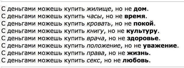 http://cs313426.vk.me/v313426650/765d/vyul6YL_ZzE.jpg
