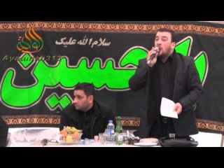 Haci Sahin ve Seyyid Taleh-Peygember (s.e.v.s.)-in sehadeti 3-ci Hisse