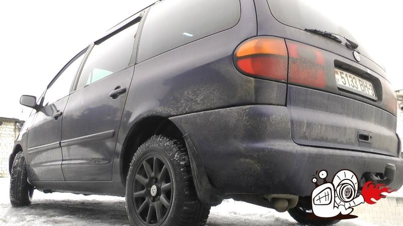 Чип-тюнинг VW Sharan 1.9TDI 110Hp AFN