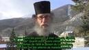 Les Protocoles des Sages de Sion réalisés (Frère Nathanel)