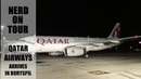 Nerd On Tour Transport встреча Airbus A320 Qatar Airways в аэропорту Борисполь KBP