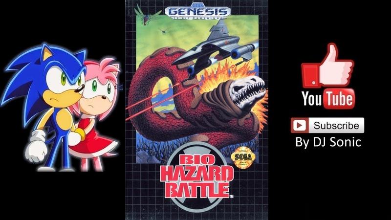 Bio-Hazard Battle (Sega 1992) Walkthrough