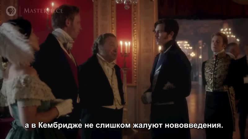 Виктория || 3 сезон, 4 серия, russub