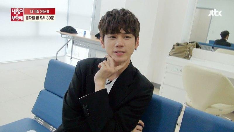 [최초공개] 짜장 VS 짬뽕, 옹성우의 선택은?! (feat.다녤효과음)