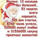 Алексей Дар фото #26