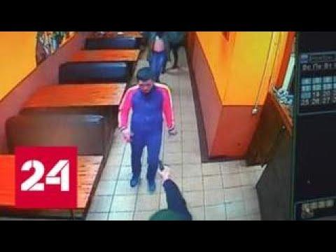 Он просто достал ствол пьяные посиделки в казанском баре закончились стрельбой Россия 24