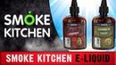 Smoke Kitchen DROPS LIQUID Wild Marshmallow Caribbean Crisis