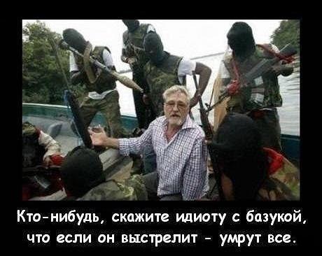 Мероприятия по увеличению присутствия НАТО - это реакция на российское поведение в Украине, - Столтенберг - Цензор.НЕТ 877