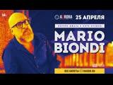 Mario Biondi 25 апреля в Петербурге