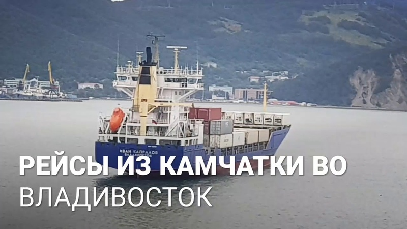 My Shipboard Training 2017 (Vladivostok-Kamchatka)