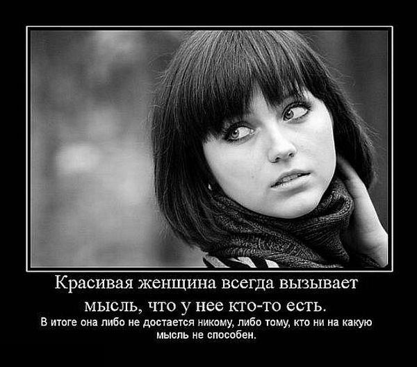 Тесты про любовь=)* | VK: vk.com/club60453655