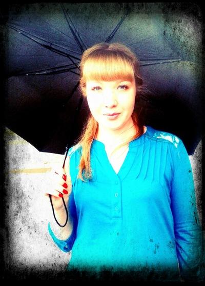 Мария Вохмякова, 7 августа , Бирск, id222525062