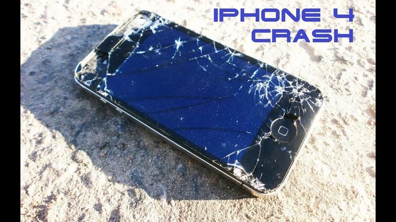 IPhone 4: Drop test / Тест на падение