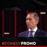 """Камеди Клаб on Instagram """"COMEDYPROMO Про новый выпуск Comedy Club скажем одно – ты должен его посмотреть. В пятницу в 2100 на ТНТ! . 👥 @garikkh..."""