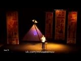 Михаил Задорнов «Ветхий завет, Моисей, арабы и евреи» (Концерт Египетские ночи, эфир 01.04.06 РЕН-ТВ)