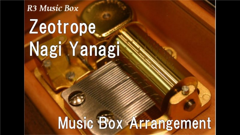 Zeotrope Nagi Yanagi Music Box Anime AMNESIA OP