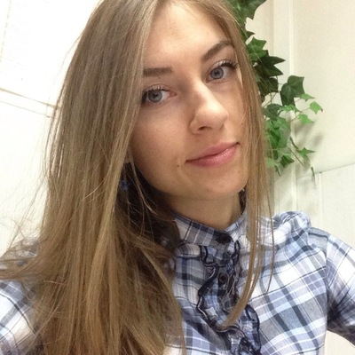 Алина Ященко, 4 сентября , Самара, id5439566