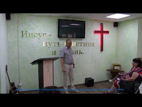 Воскресное служение 15.07.18г. Тема Наливай, но пить тебе! Проповедует пастор Александр Сиверин.
