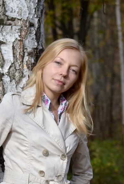 Юлия Мустафаева, 22 августа 1988, Пермь, id70737444