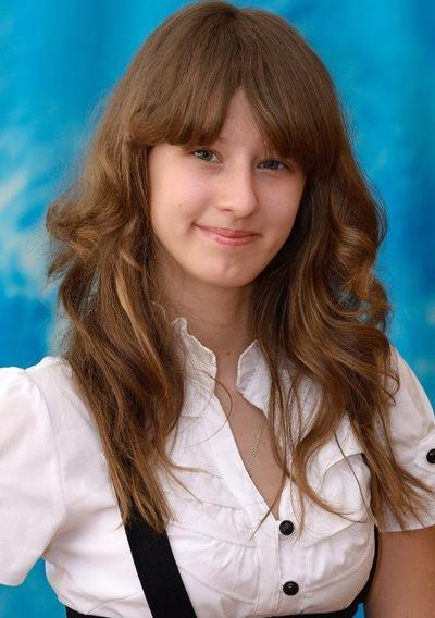 Наталья Громова, 18 июня 1998, Борисов, id210026560