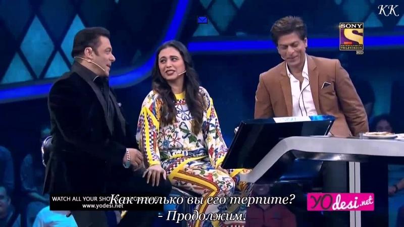 Dus Ka Dum 08 09 2018 Русские субтитры от КК