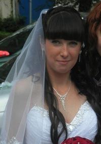 Анесса Гаврилова, 16 января , Ульяновск, id205009150