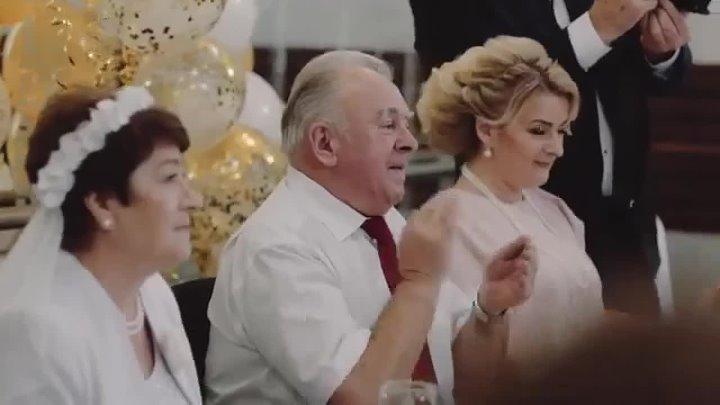 Внучка подарила песню бабушке и дедушке на золотую свадьбу! Умница!