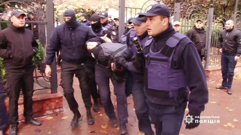 В Одесі поліція попередила порушення публічного порядку біля апеляційного суду