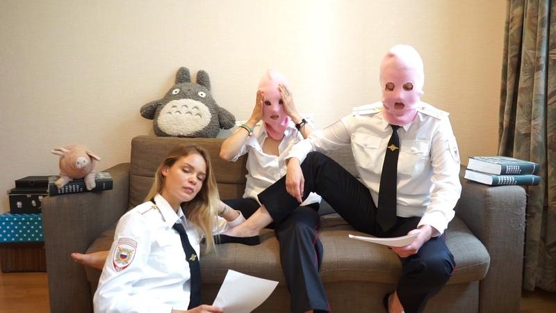 Pussy Riot | Милиционер вступает в Игру