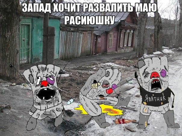 Россия запретила ввоз украинских консервов - Цензор.НЕТ 2871