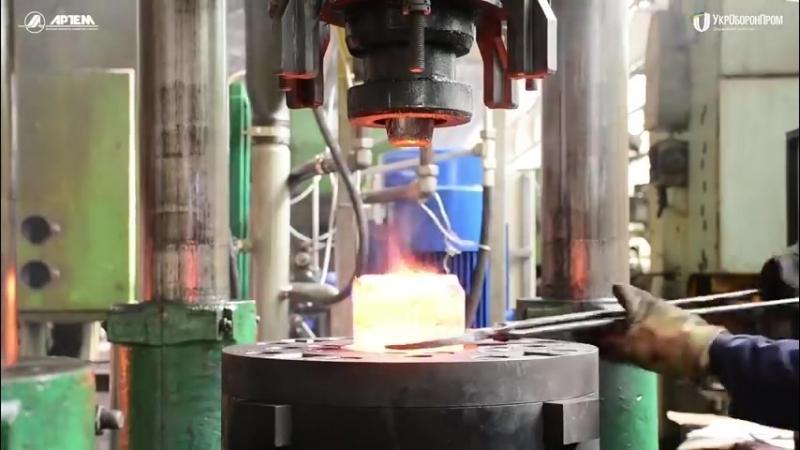 Как делают 152 мм снаряды на заводе Артем