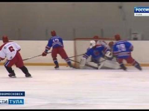 Вести Тула. Необычные хоккейные баталии развернулись в Новмосковске - Вести 24