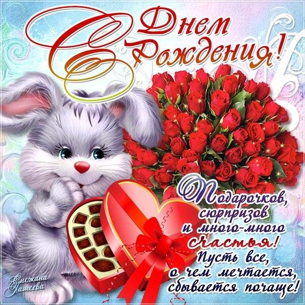 http://cs410621.vk.me/v410621694/a2da/MZ9ccMsxm5Y.jpg
