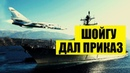 CPΌЧHΌ! ВМФ С.Ш.Ά уже в Чёрном МОРЕ. Киев готов НΆСТУПАТЬ — 20.02.2019