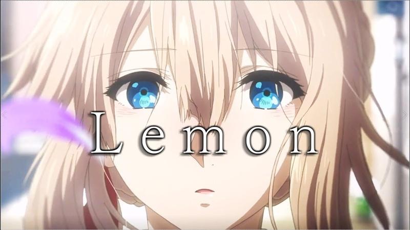 【MAD】ヴァイオレット・エヴァーガーデン【Lemon】