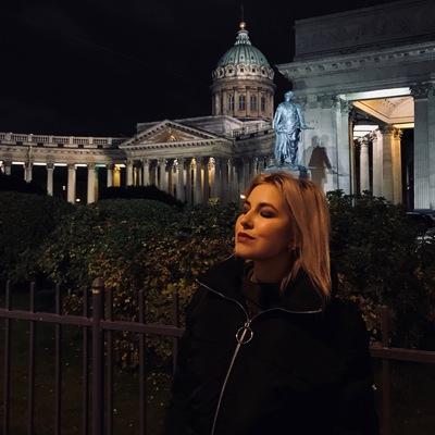 Анна Трунина