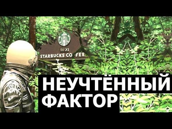 Неучтённые факторы будущего. Андрей Фурсов, Владимир Полеванов.