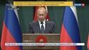 Новости на Россия 24 • Владимир Путин в Сирии созданы условия для прекращения войны